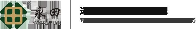 专业manbetx全站app下载公司