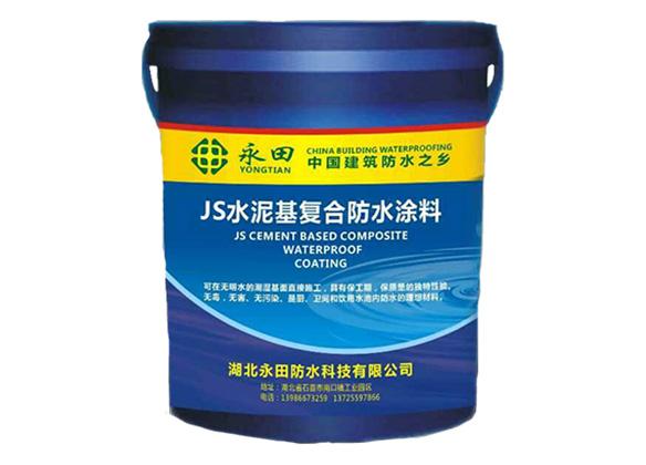 YT-803 JS聚合物水泥基防水涂料