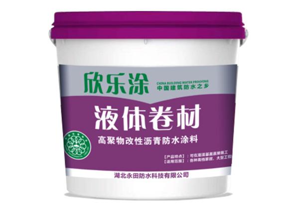 YT-818液体卷材(高聚物改性沥青防水涂料)