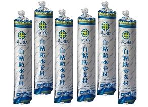 YT-01自粘聚合物改性沥青防水卷材