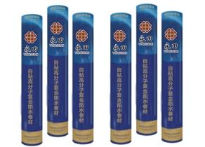 东莞YT-03自粘高分子复合防水卷材