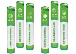 东莞YT-06沥青复合胎柔性防水卷材