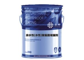 YT-807亲水性(水性)聚氨酯堵漏剂