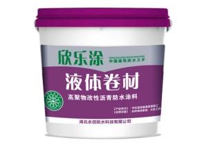 YT-818液体卷材(高聚物改性沥青manbetx全站app下载涂料)