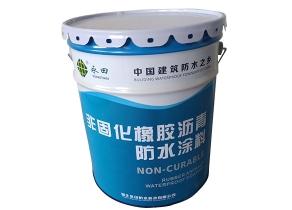 西安YT-809非固化橡胶沥青防水涂料