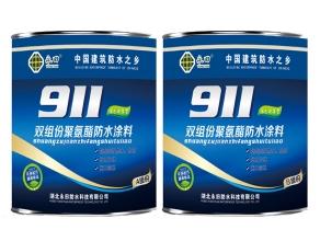 湖北YT-801双组份非焦油聚氨酯防水涂料