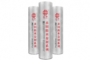YT-605自粘聚合物改性沥青防水卷材(PY)