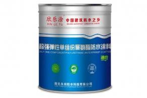 YT-801单组分聚氨酯防水涂料