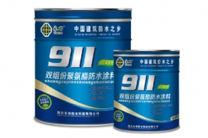 YT-802双组分聚氨酯防水涂料(A、B组)